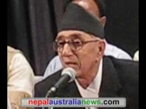 NC Leader Girija Prasad Koirala speaking in the inaugural programme of Nepal Muslim Sangh