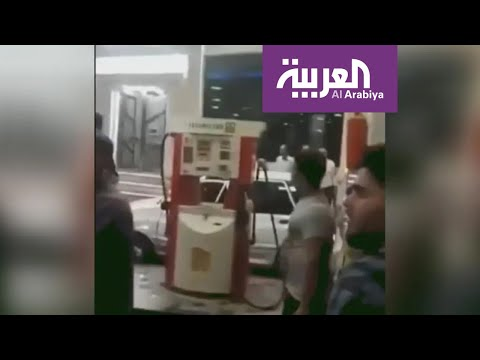 إيرانيون يحتجون على رفع سعر الوقود  - نشر قبل 3 ساعة