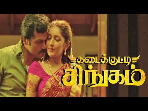 Kadaikutty Singam - Tamil Full Movie Review 2018