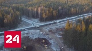 видео авиаперевозки грузов Москва-Махачкала