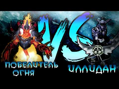 Warcraft 3 Неравная битва Выпуск 2 (The Uneven Fight-Episode 2)