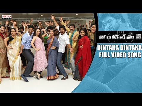 Dintaka Dintaka Full Video Song || Gentleman Video Songs || Nani, Surabhi, NivethaThamas, ManiSharma