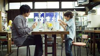 "小沢健二『彗星』MV Ozawa Kenji ""Like a Comet"" thumbnail"