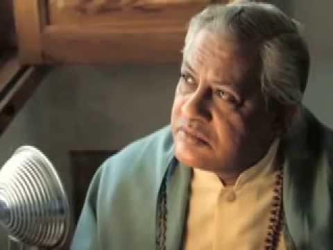 Gururaj prayer for his chelas