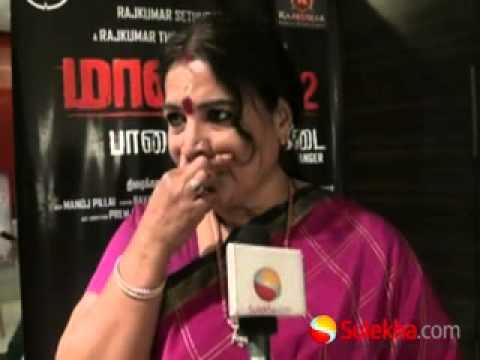 Jayabharathi Speaks at Malini 22 Palayamkottai Audio Launch