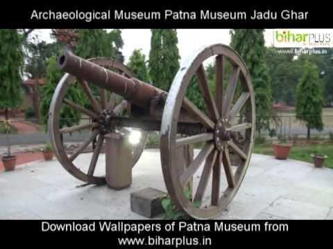 Patna Museum 02