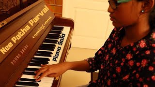 Hey Ram Nee Partha Parvai | Piano Solo | Hey Ram | A.B.School Of Music