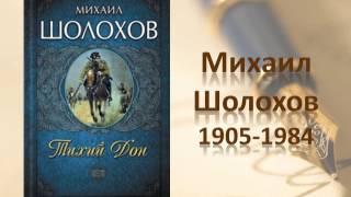 видео Топ 10. Русские лауреаты Нобелевской премии