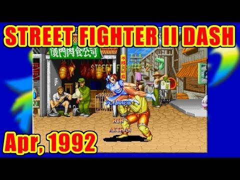 スタッフロール - STREET FIGHTER II DASH / ストリートファイターII ダッシュ