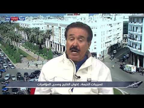 أحمد الجار الله: اليوم أمام الكويت فرصة لوقف نشاط تنظيم الإخوان المسيطرين على كل مفاصل الدولة المهمة  - 22:59-2020 / 7 / 6