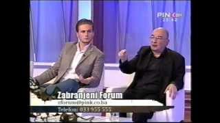 Institut za razvoj mladih KULT, Zabranjeni Forum: ko su idoli mladima u BiH, 18. 4. 2013., 4. dio