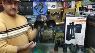 Unboxing celestron skymaster 2…
