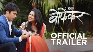 Aamhi Befikar | Official Trailer | Suyog Gorhe, Mitali Mayekar | New Marathi Movie | 8 March 2019