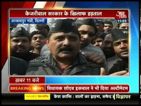 Fruit & vegetable traders go on a strike in Delhi