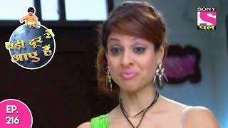 Badi Door Se Aaye Hain - बड़ी दूर से आये है - Episode 216 - 3rd October, 2017