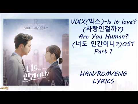 VIXX – Is It Love? (사랑인걸까?) Are You Human Too? (너도 인간이니) OST Part 1 Lyrics