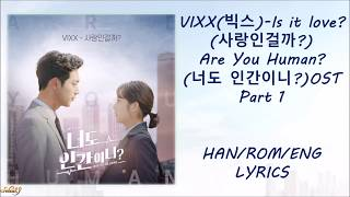 VIXX Is It Love 사랑인걸까 Are You Human Too 너도 인간이니 OST Part 1 Lyrics