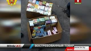 60 кг табака и 3 л жидкости для электронных сигарет изъяли сотрудники службы БЭП. Зона Х(, 2017-10-02T09:41:17.000Z)