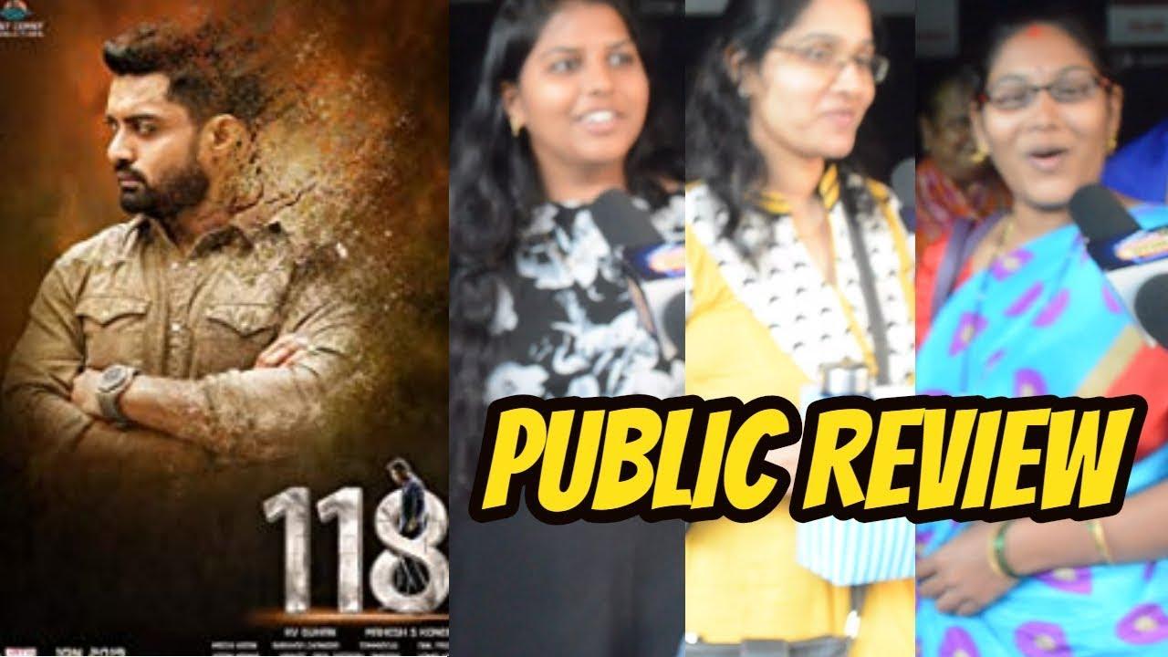 118 Public Review | 118 Telugu Movie Review | 118 Public Talk | 118 Public  Reactions