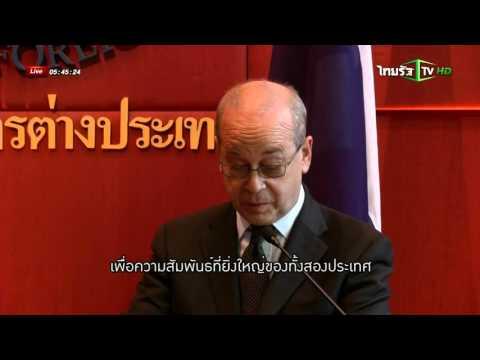 นายกฯแนะสหรัฐศึกษาการเมืองไทยในอดีต | 17-12-58 | เช้าข่าวชัดโซเชียล | ThairathTV