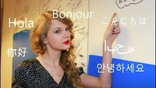 Taylor Swift Can Speak Multiple Languages