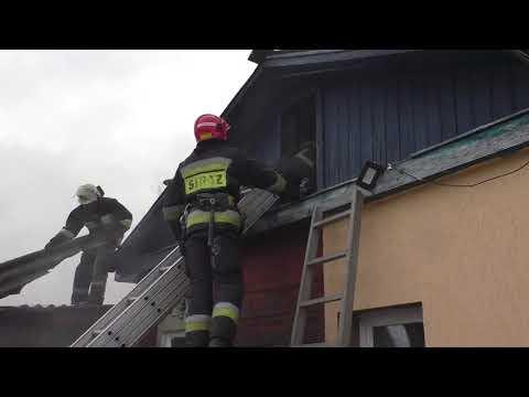 Управління ДСНС у Чернігівській області: Ліквідація пожежі житловому будинку в м. Чернігів