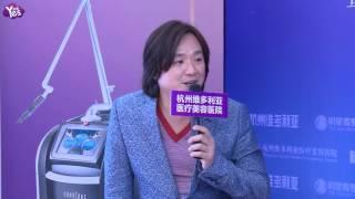 【3年前】朱永棠現身杭州分析美容心得 透露即將合作拍攝情懷新電影