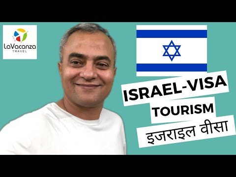 ISRAEL VISA Application Documents Checklist, Centres In India \u0026 Everything You Need To Know.
