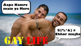 Dreams Unlimited | Gay Life
