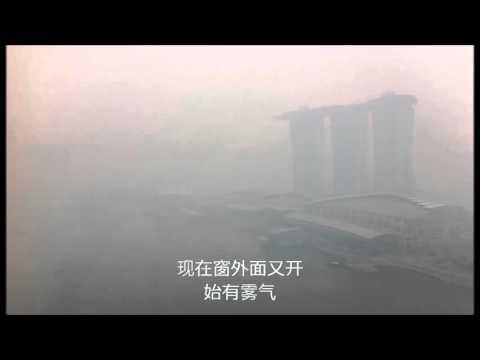 如果没有你 Ru Guo Mei You Ni - Haze 版本 Haze Version Original by 蕭敬騰 Jam Hsiao