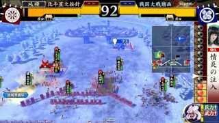 【戦国大戦ver2.10A】 毛利とともに(仮) #6 三矢求心vs鬼若子