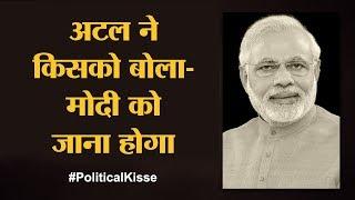 नरेंद्र मोदी ने चुनाव आयोग पर क्या इल्ज़ाम लगाया? | Gujarat CM | Episode 17