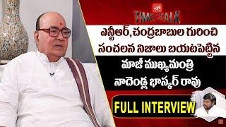 Nadendla Bhaskara Rao Reveals Sensational Facts | Full Interview | NTR Biopic |YOYO TV Time to Talk