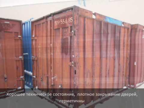 Jūras konteinera tipa refrižerator konteineri saldētavas, uztur temperatūru no 25. Рига. Carrier 2005 · 40rfhc · б/у · 6,500 € · 20dv jauns one-way konteineris, atrodas rīgā, ir iespējama piegāde. Рига. 20dv · 20dv-new · нов. 2,700 € · предлагаем контейнеры 40hc, высокие в хорошем техническом состоянии, сухие,