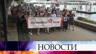 В акции «Бессмертный полк» в Москве примут участие около миллиона человек.