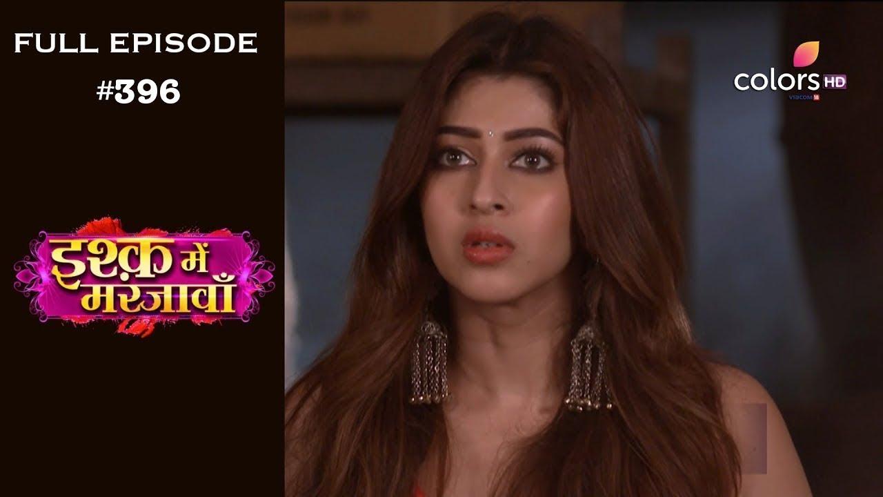 Download Ishq Mein Marjawan - Full Episode 396 - With English Subtitles