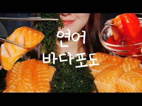 ASMR | 연어회 | 바다포도 | 리얼사운드 * Salmon * Sea Grape * MUKBANG EATING SOUND