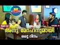 A Day with Anu Mohan   Day with a Star   Season 05   EP 01   Part 02   Kaumudy TV