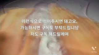반모자 모집 10명 기념 초아