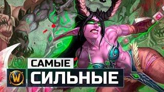 6 Самых сильных Охотников на Демонов в World of Warcraft
