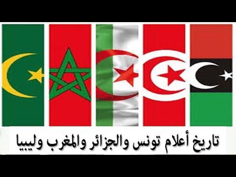 Histoire du drapeau de la tunisie alg rie maroc et libye - Drapeau du maroc a imprimer ...