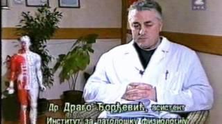 Маду - Наука 2002