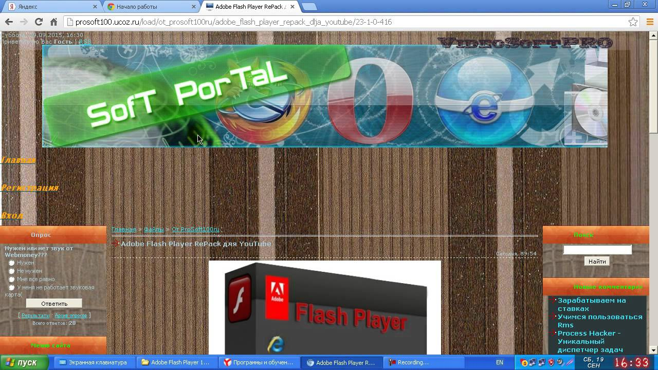 How To Install Adobe Flash Player On Chromium