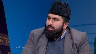Religionen - Was bringt uns der Glaube noch? Teil 2   Islam Verstehen