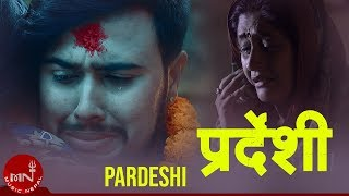 New Lok Song 2075/2018 | Pardesiko Pida - Rajendra Kandel | Bipesh Ghimire & Rashmi Bhatta