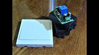 Беспроводное реле и выключатель для умного дома на 433 Мгц