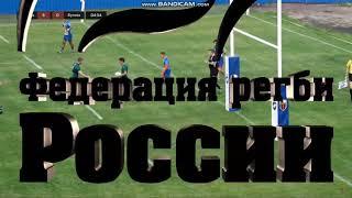 Чемпионат России по регби-7. 4 тур. Стрела - Булава (Полуфинал за 9 место) / Видео