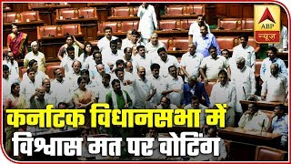Know What All Happened In Karnataka Assembly | ABP News