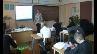 Урок математики Столярова Елена Геннадьевна