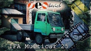 СУПЕР КАР!!! IFA Multicar 25